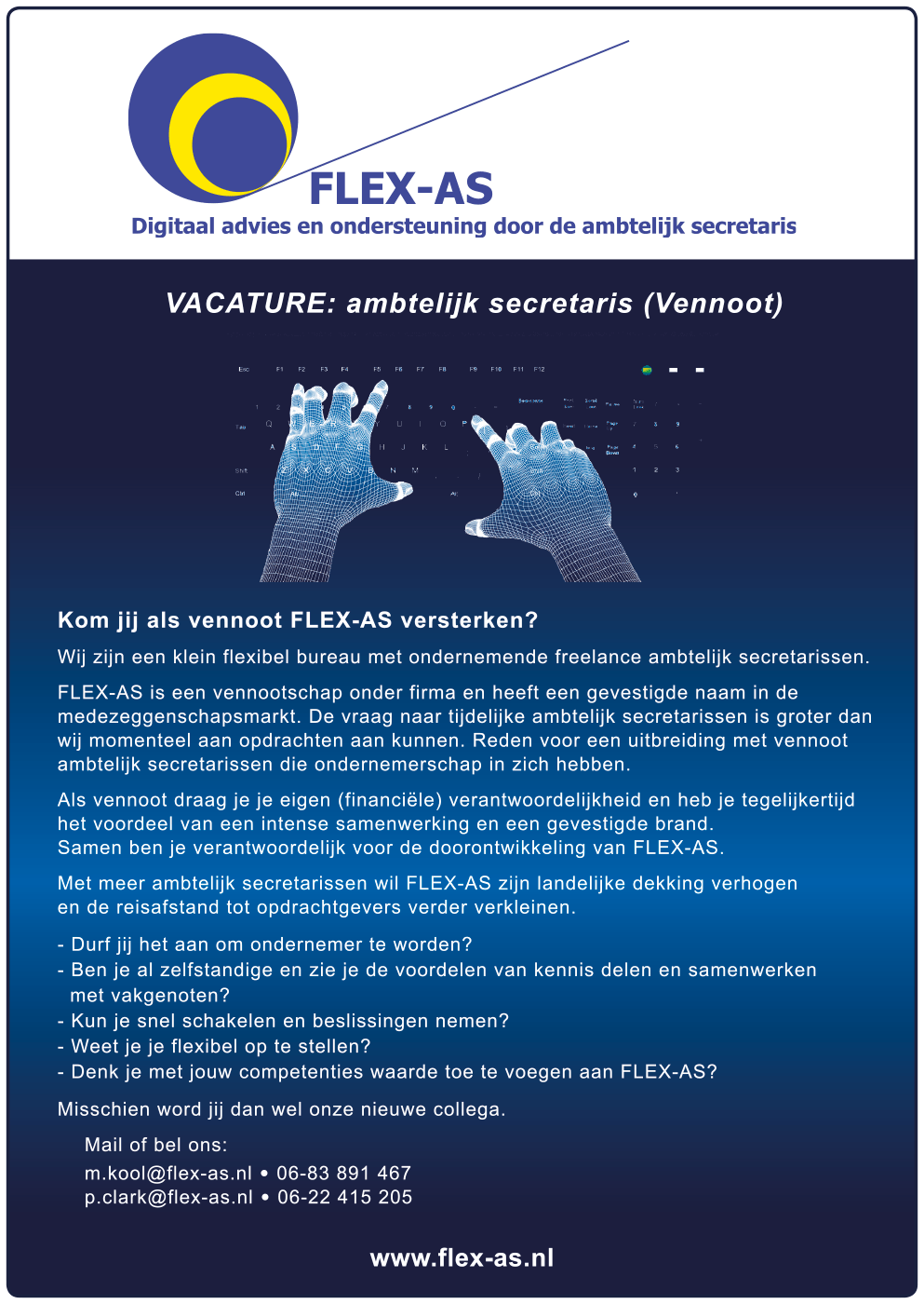 FLEX-AS: vacature ambtelijk secretaris (vennoot)